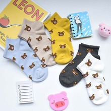 womens socks 2019 New Cute Kawai Cartoon Women Combed socks lot Funny Bear Lovely Animal Pattern Casual short Sock