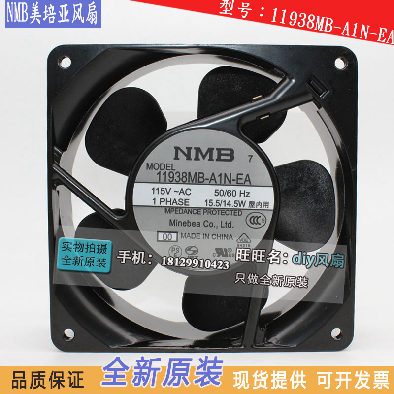 NEW NMB-MAT Minebea 11938MB-A1N-EA 12038 115V 12CM cooling fan original access control card reader without keypad smart card reader 125khz rfid card reader door access reader manufacture