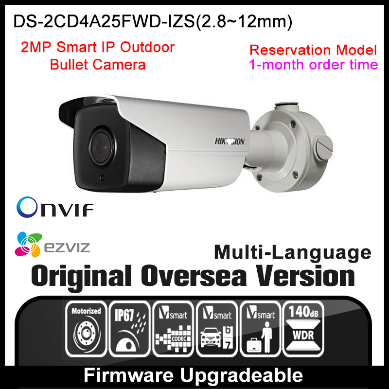 Hikvision  ip camera DS-2CD4A65F-IZS Original English version 3MP ip camera security CCTV security camera IP NVR DVR network видеокамера ip hikvision ds 2cd2642fwd izs цветная