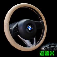 KKYSYELVA Summer Black Car Steering Wheel Covers Breathable Auto Steering-wheel Interior Accessories