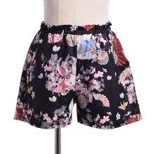 ผู้หญิงสไตล์ญี่ปุ่น Harajuku กางเกงขาสั้น Onegai Usagi สวดมนต์กระต่ายพิมพ์ Blossom Bunny Elastic เอวกระเป๋า