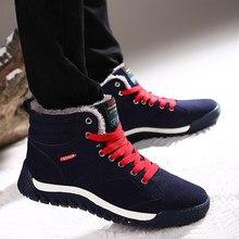 5a0acdfd UBFEN/Мужская Удобная нескользящая обувь, модные кроссовки для молодых  мужчин, высокое качество,
