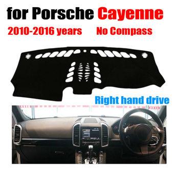 Крышка приборной панели автомобиля коврик для Porsche Cayenne No Compass 2010-2016 правый руль dashmat pad dash чехлы автомобильные аксессуары