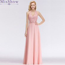 Pink Halter Long Prom Dress Vestido de Festa Floor Length Party Formal Gown Dress A Line Backless Prom Dresses 2019 with Pearl цены