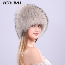 ICYMI Winter Hat for Women 100% Natural Raccoon Fur Elastic Knitted Cap Woman's Fluffy Wig Real Fur Hat Female Ear Warm Beanies все цены