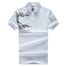 2017 summer men's new, stylish men's Slim short-sleeved t shirt, Large size Summer breathable men's V-neck cotton T-shirt shirt