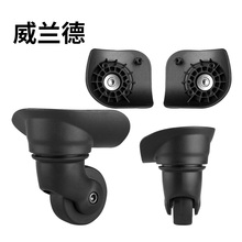 Make up Trolley Luggage Wheels Accessories Casters For Batch Replacement Parts Suitcase Repair universal casters