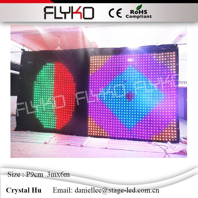 LED video curtain40