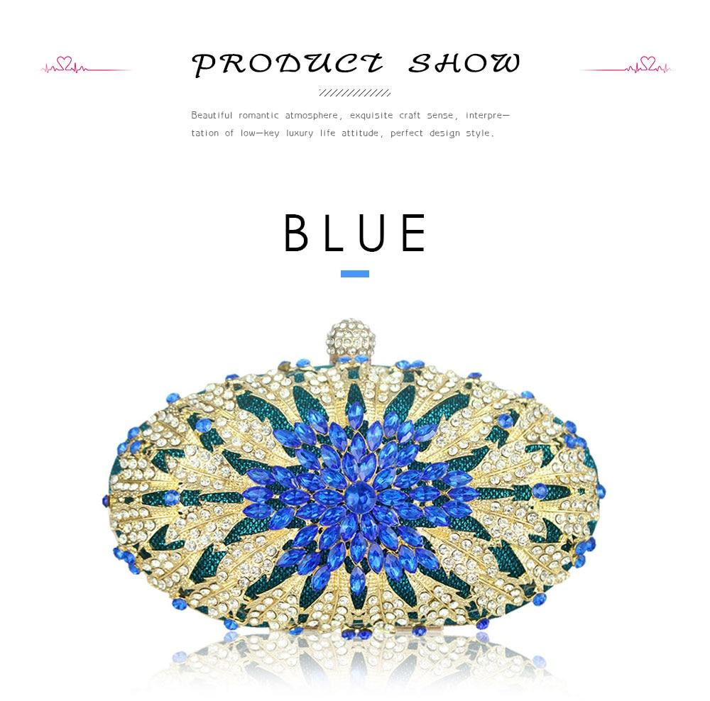 _11 BLUE PARTY BAG