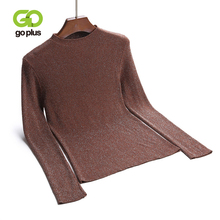 GOPLUS Shiny Lurex Spring Solid Sweaters Women O-Neck Long Sleeve Basic Pullovers Ladies 2019 Fashion Casual Slim Tops Female