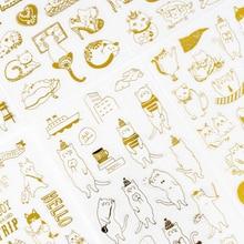 6Pcs/lot Wacky cat Paper Sticker Decoration diy Diary Scrapbooking Label Stationery School Supply