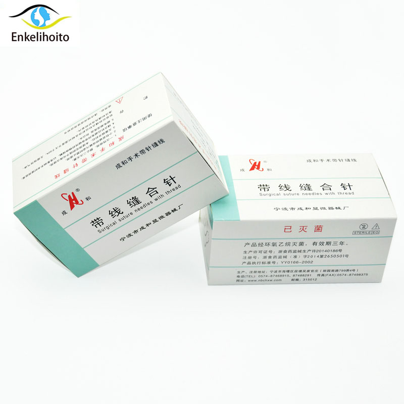 Suture Needle Surgery Tool Nano-traceless Angle Needle Eyelid Burying Surgical Instrument Triangle Eyebrow Canthus 10pc/set