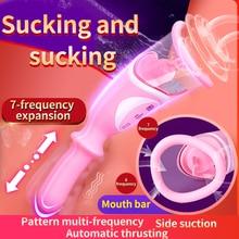 Tongue Sucking Vibrators 8 Frequency Nipple Suckers Clitoris Masturbator Dildo G