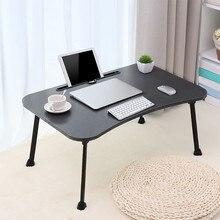 Кухонные инструменты большой поднос для кровати складной портативный многофункциональный стол для ноутбука ленивый стол для ноутбука кухонные аксессуары