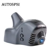 1080 P HD WI-FI Двойная камера Автомобильный видеорегистратор для VW Гран Lavida/LaVida/поло/Tiguan/Touran /Sagitar/Bora/Гольф/Magotan/Skoda Yeti