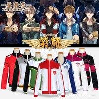 Chwała mistrzem pełnym wymiarze czasu glorious oficjalna wersja Jia Xin Xing Shi Niebieski Deszcz okrągły Tyrani Wei trawy mundury mundury kostiumy