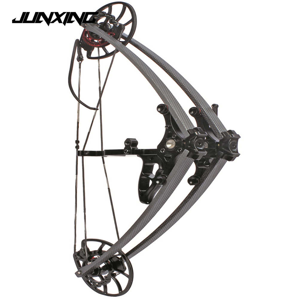 Compound Bow M109A 35 65lbs Draw Weight for Adult Hunter