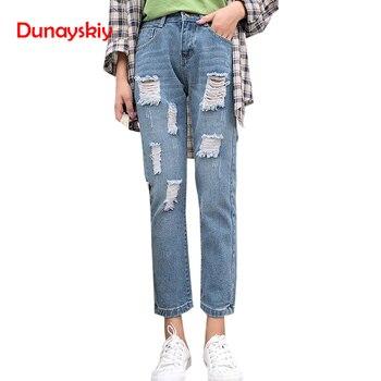 83908d529bf Dunayskiy 2018 новый плюс Размеры свободные голубые джинсы для Для женщин  Повседневное модные рваные джинсы бойфренда для Для женщин брюки