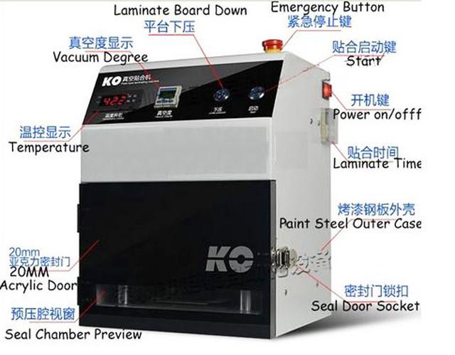 vacuum laminating machine (1)