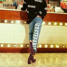 Woman Jeans Cotton Casual Denim