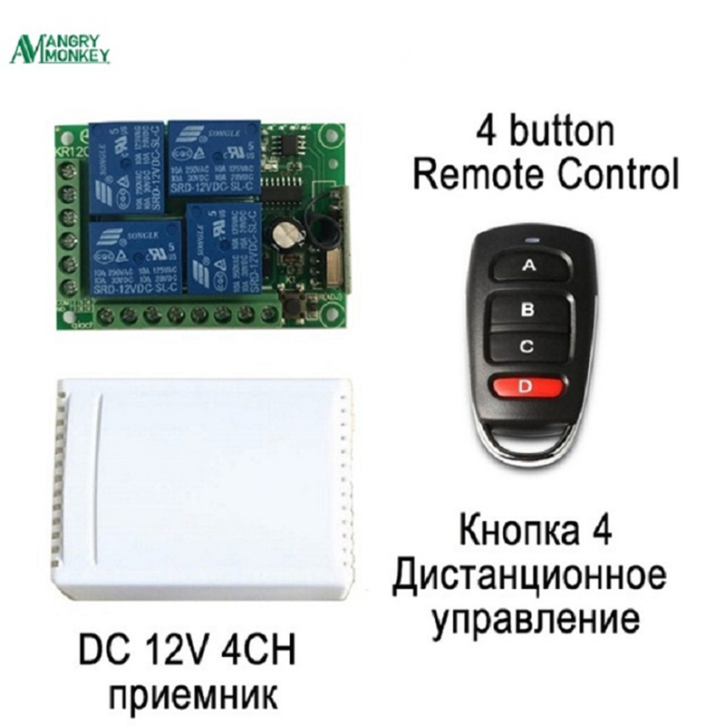 433Mhz Universal Wireless Remote Control Switch DC12V 4 Channal Relay Receiver Module and RF Transmitter & 4 Keys Remote Control point 4 infrared receiving module 4 receiving module infrared receiver module remote control