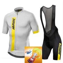 261d808dd 2018 Mavic Cycling Jersey set Men 2018 Pro Team Cycling Clothing Uniforme  Ciclismo conjunto Roupa ciclismo abbigliamento estivo
