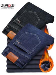 Men's Jeans Fit-Trousers Pants Men Stretch Fleece Size40 Winter Straight Cotton High-Quality