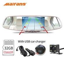 Maifang Dual Camera Rearview Mirror FHD 1080P 30Fps Rear View Camera 170 Degree Dash Camera G Sensor Car Camcorder Dvr Mirror