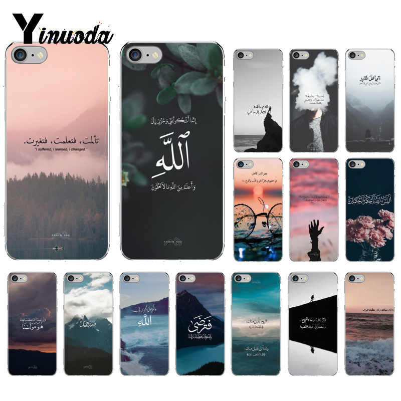 Yinuoda Sceneary muslim arabic quran islamic   Soft Rubber Phone Cover for iPhone X XS MAX  6 6s 7 7plus 8 8Plus 5 5S SE XR 10
