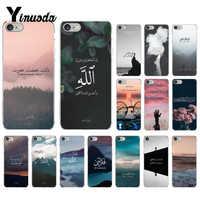 Yinuoda Sceneary muslim arabic quran islamic Soft Rubber Phone Cover for iPhone X XS MAX 6 6s 7 7plus 8 8Plus 5 5S SE XR 10