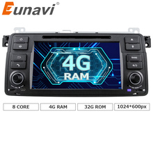 Eunavi HD Octa Core Android 6.0 Para BMW E46 M3 Rover 75 Coches DVD GPS Wifi 4G Radio RDS Canbus RAM 4 GB ROM 32 GB 1 Din
