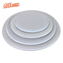 GHXAMP 5 inch 6.5 inch 8 inch Subwoofer Car Speaker Grill Mesh Auto LoudSpeaker Decorative Protective Cover ABS High-end White(China)