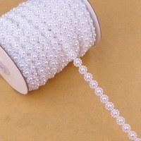 3013 Fashion Accessories Imitation Pearls DIY Decoration Free Shipping 5m White