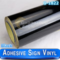 New Arrival 1.06*33 m Glossy Black Cutting vinyl/sign vinyl plotter paper vinyl printer Free Shipping
