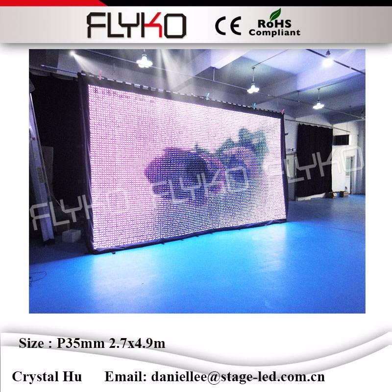 LED video curtain65