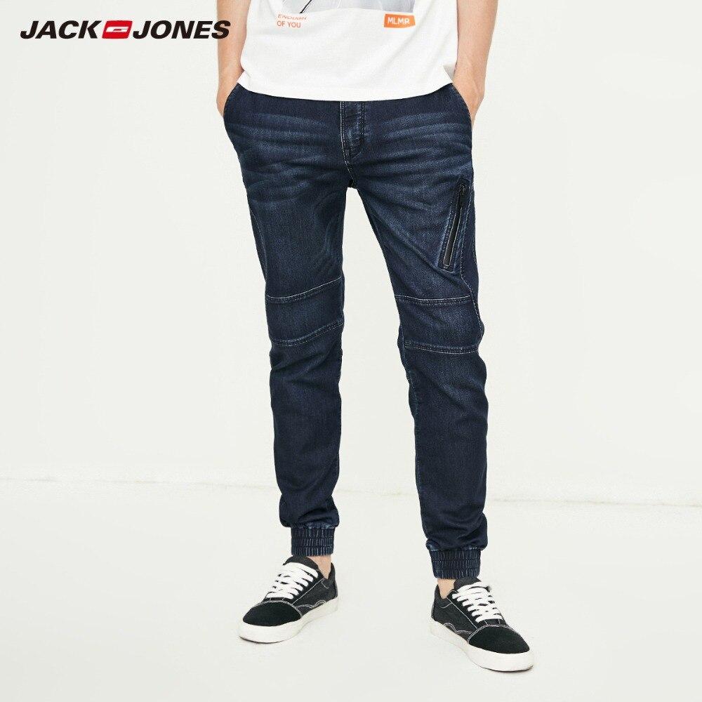 Jack&Jones Men's Autumn Cotton Spliced   Jeans   J|218332576