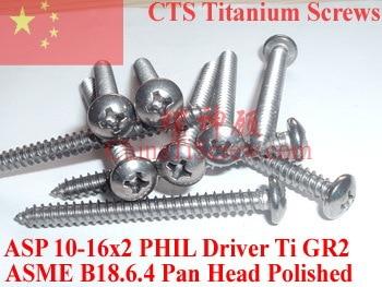 Titanium screws 10x2 Pan Head 2# Phillips Driver Ti GR2 Polished 50 pcs