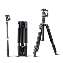 Original QZSD Q555 55.5 Inches Aluminium Alloy Camera Video Tripod Monopod with Quick Release Plate