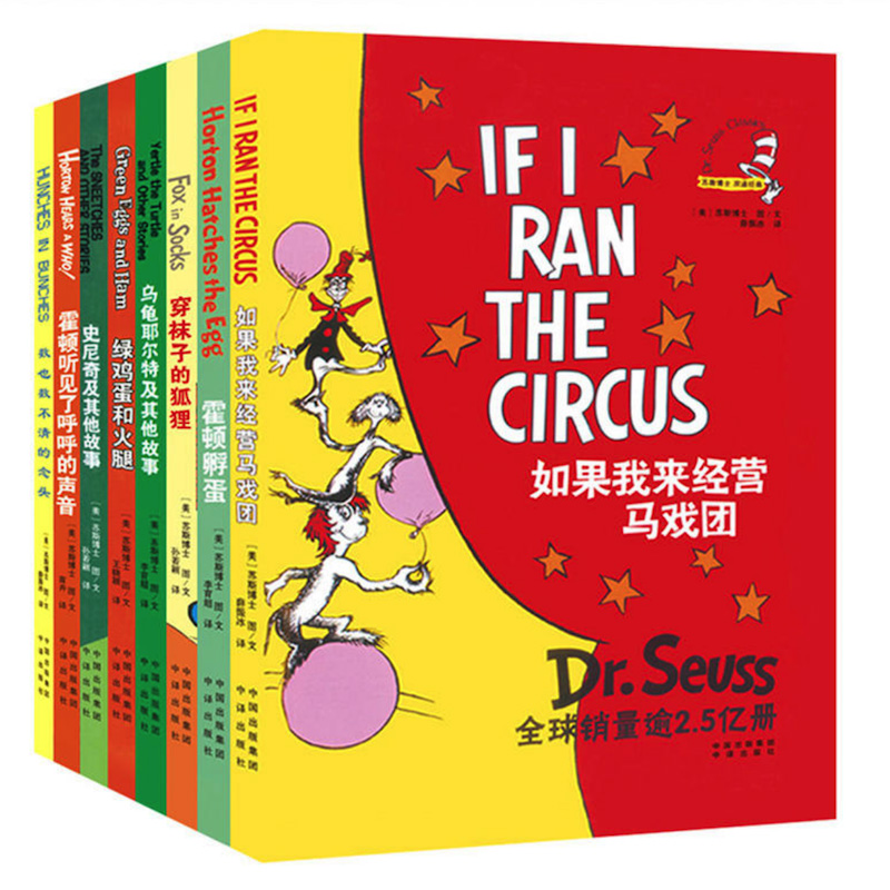 Dr. Seuss Bilingual Classical Books A Set of 8 Volumes for Children Improvement Edition English and SimplifiedChinese Hardcover dr seuss bilingual classical books a set of 8 volumes for children improvement edition english and simplifiedchinese hardcover