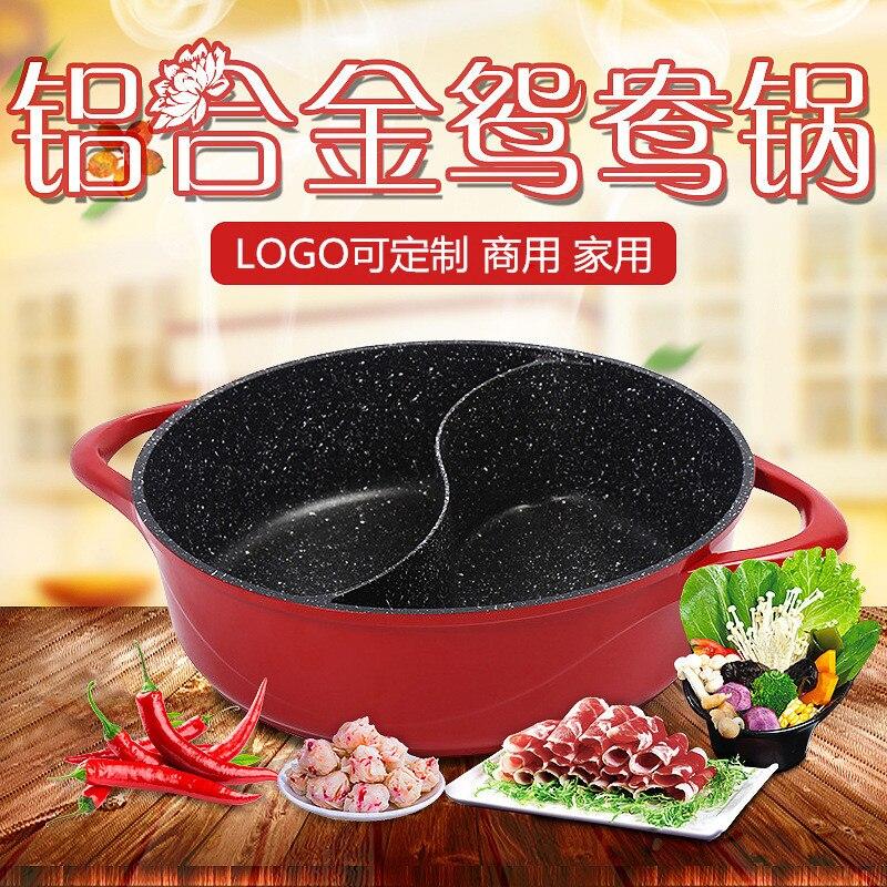 Chinois Sichuan anti-adhésif médical pierre chaude pot Yuanyang deux-saveur soupe ragoût casserole spéciale cuiseur commercial ménage épaississement