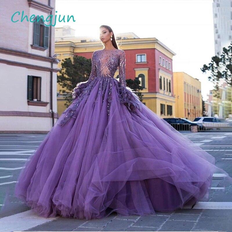 Chengjun O cou à manches longues violet dentelle perlée plume robe de bal arabe robe de soirée