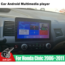 ZaiXi 2 Din Car Multimedia Player Android Radio For Honda Civic 2006~2011 GPS Navi Navigation Map Auto audio bluetooth stereo 2 din car multimedia player android radio for bmw 3 series e46 1998 2006 dvd gps navi navigation map auto audio bluetooth stereo