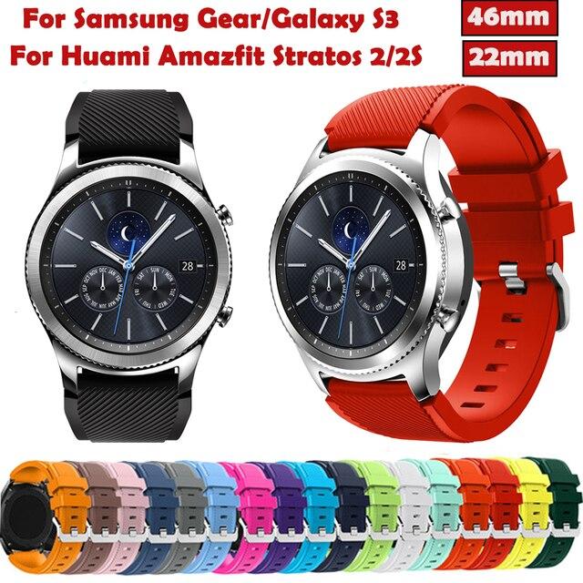 22 мм ремешок для часов для samsung Galaxy S3 Frontier классические ремни Replacemet браслет 46 мм для samsung Шестерни спортивные S3 полос