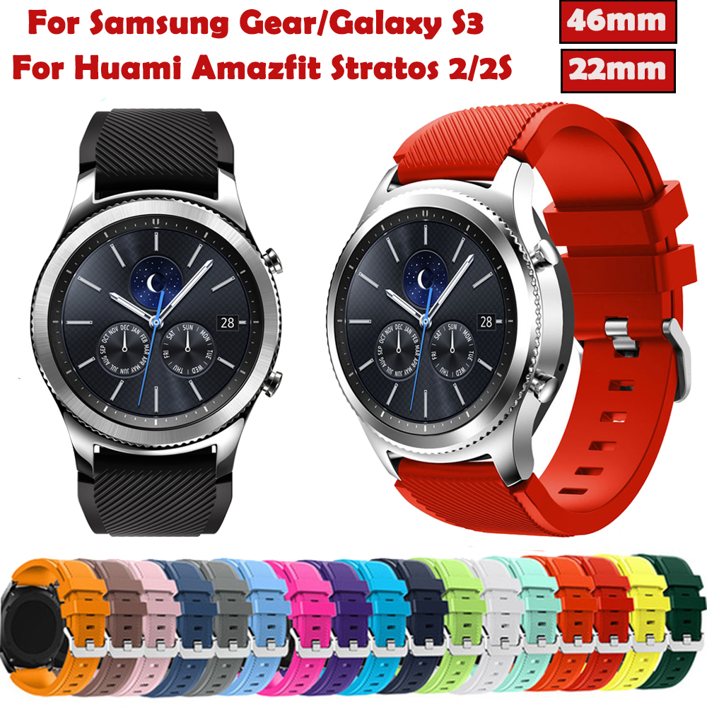 22mm Watch Band Strap For Samsung Galaxy S3 Frontier Classic Straps Replacemet Wristband 46mm For Samsung Gear Sport S3 Bands