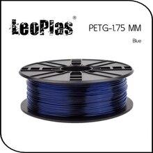 Worldwide Fast Delivery Direct Manufacturer 3D Printer Material 1kg 2.2lb 1.75mm Blue PETG Filament