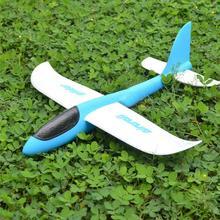 48 см большой ручной запуск метательный самолет из пеноматериала EPP модель самолета планер модель самолета открытый DIY Развивающие игрушки для детей