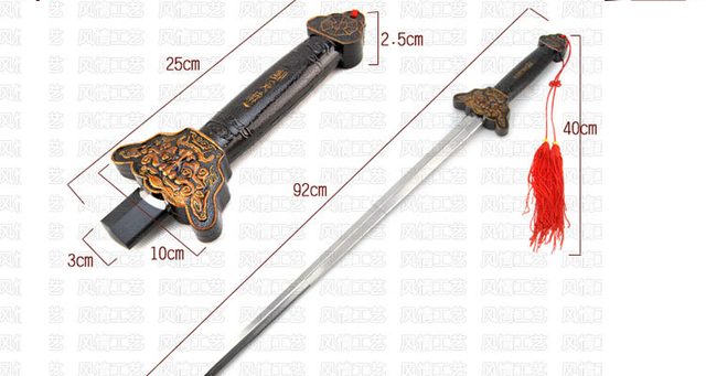 Tai Chi Extension Sword Stainless Steel Telescopic Longquan No Edge 92CM