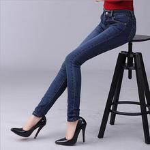 Оптовая высокого отличное качество среднего талии стрейч брюки ноги Японская версия 2017 новых женщин хлопка джинсы w780