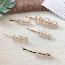 Pearl Women Imitiation Words Smiling Hair Clip Geometric letter  Barrette Bobby Pin Accessories For Girl