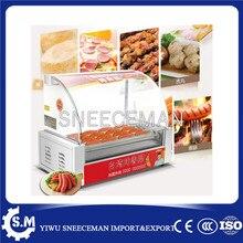 Высокое качество 5 роликов Автоматическая вкусная хот-дог гриль для колбасок роликовая машина с нажимной дверью